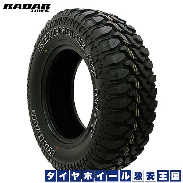 送料無料 2本セット 37x12.50R20 10PR126QELT RADAR Renegade R7 M/T.OWL20インチ 新品サマータイヤ お取り寄せ品 代引不可