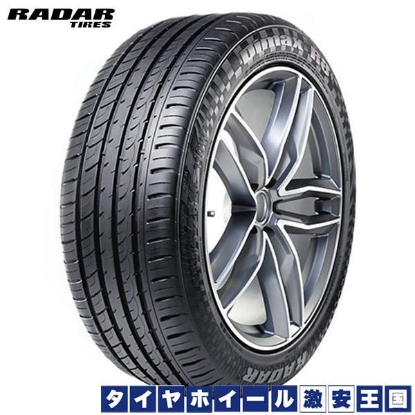 送料無料 ファッション通販 255 55-20インチ RADAR Dimax R8+ 20インチ 55R20.Z 110Y 新品サマータイヤ ブランド買うならブランドオフ XL 新品夏タイヤ