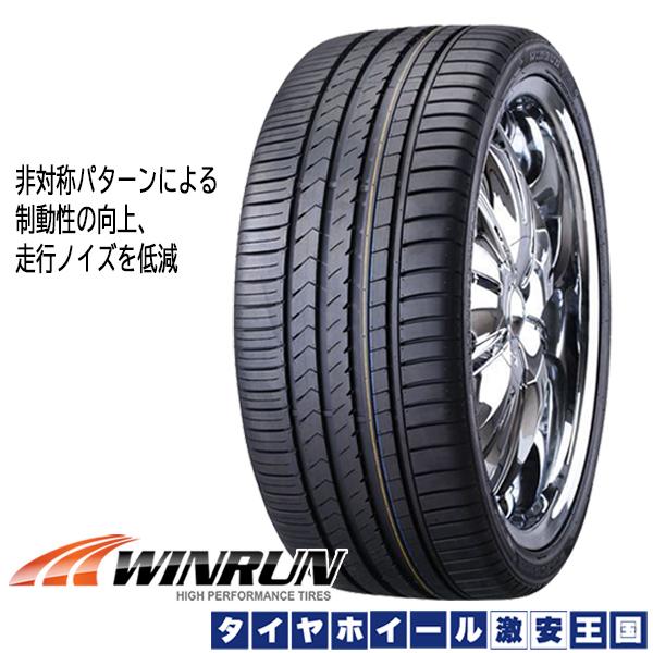 【送料無料】【4本セット】 WINRUN ウィンラン R330 215/45R18 18インチ 新品サマータイヤ