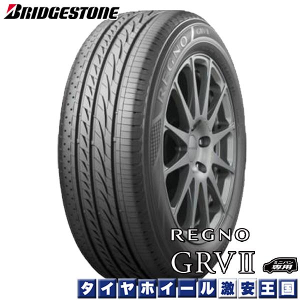 【取付対象】ブリヂストン レグノ REGNO GRVII GRV2 205/60R16 92H 16インチ 新品国産サマータイヤ