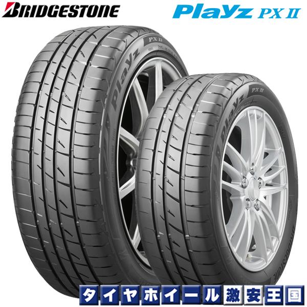 【取付対象】 送料無料 4本セット 215/50R17 91V ブリヂストン プレイズ PX2 17インチ 新品サマータイヤ