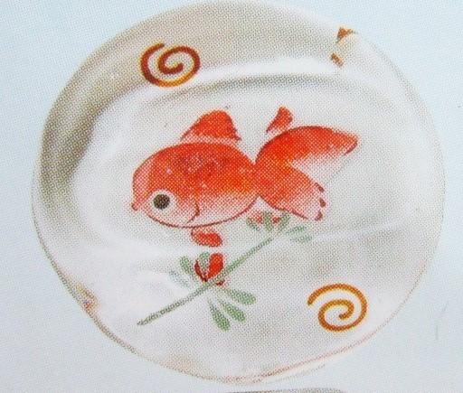 オシャレなガラスの箸置き クリスタルガラスの箸置き 赤金魚 丸 物品 日本製 ガラス 硝子 はしおき 公式ストア 箸おき おしゃれ クリア かわいい キッチン雑貨 和風 卓上小物 和柄 食器 ナチュラル
