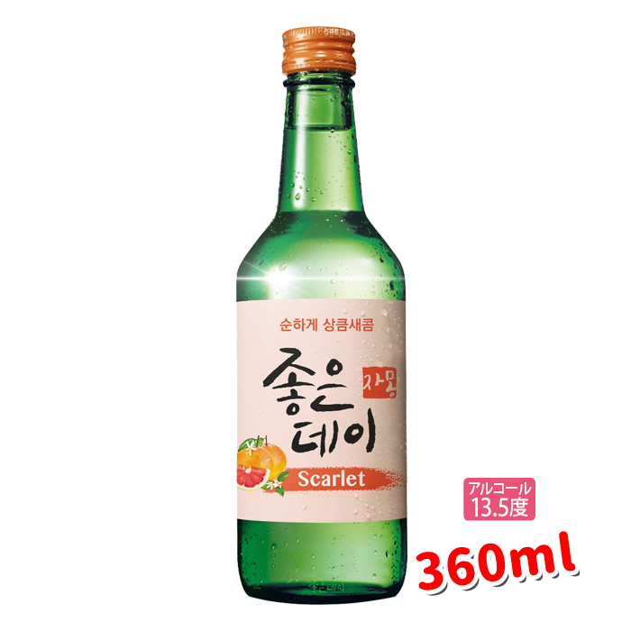 SCARLET グレープフルーツ GOODDAY 360ml 韓国焼酎 13.5度 韓国お酒 焼酎が優しくなりました グレープフルーツ味 安売り ジョウンディ 新発売