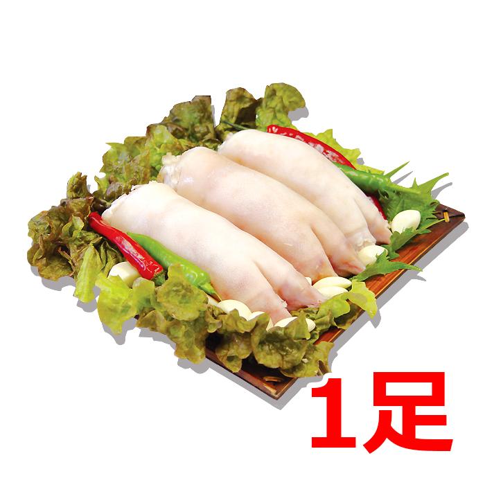 生豚足 ミニ豚足 1足 豚肉 美容に不可欠なコラーゲンを多く含む食材 韓国食品 豚足 冷凍食材 待望 人気ブランド多数対象