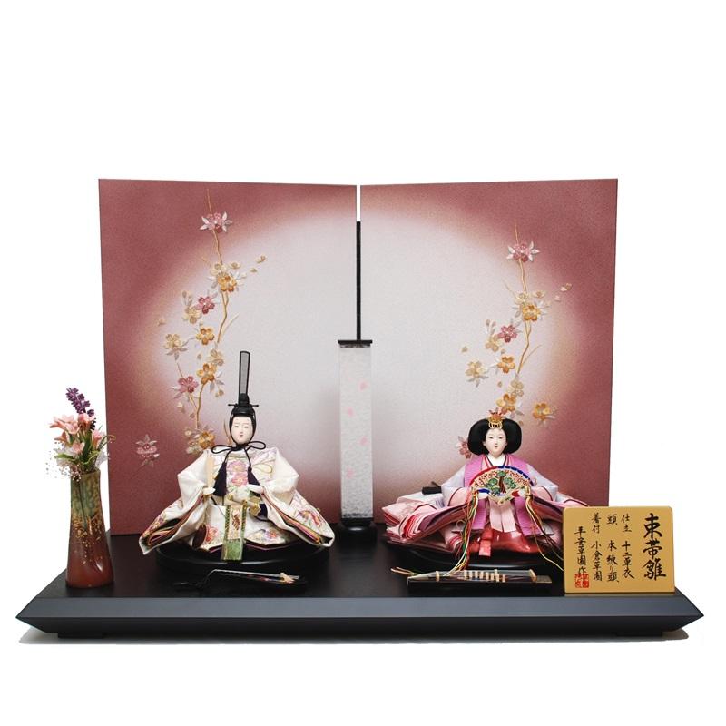 雛人形 親王 平飾り 束帯雛(2人) 幅75cm (183to1053) 京雛 木胴本仕立て 紫ぼかし刺繍 ひな人形