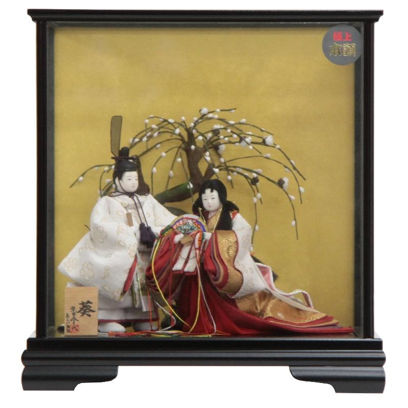 雛人形 親王立雛 葵(2人) 幅34cm 【183to1157】柴田家千代 雛祭り