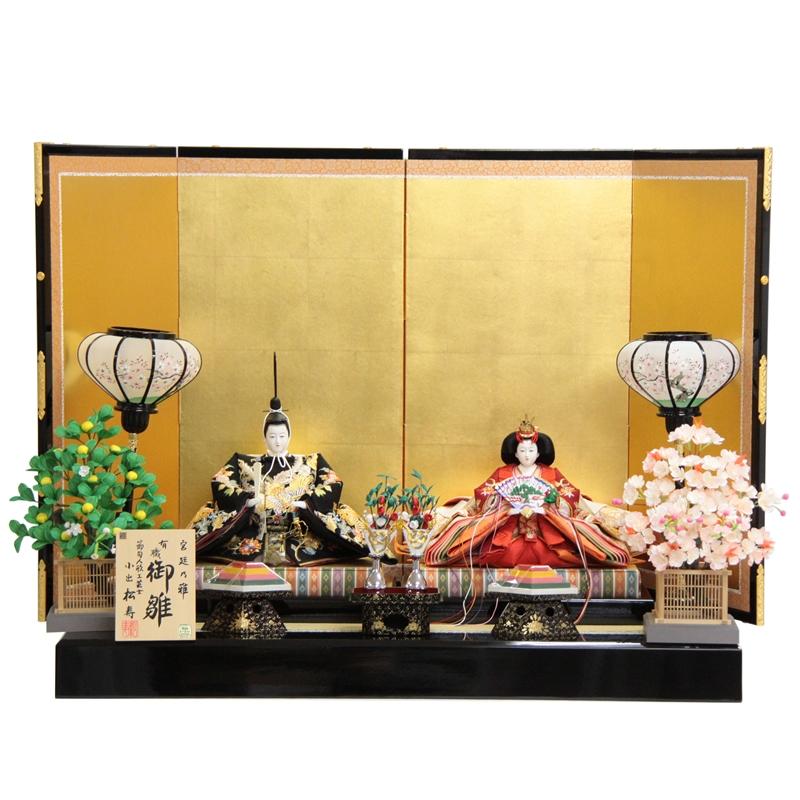 雛人形 親王平飾り 正絹帯地京刺繍(2人) 幅120cm 【183to1200】松寿 唐花鳳凰文様 雛祭り