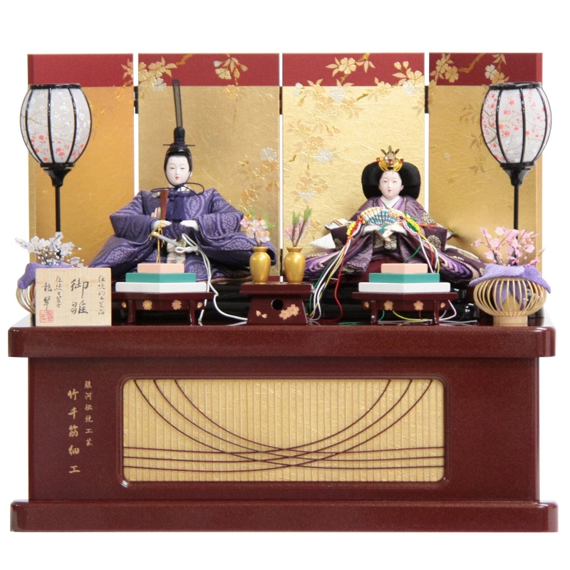 雛人形 親王収納飾り 駿河竹千筋細工(2人) 幅55cm 【183to1215】龍翠 雛祭り