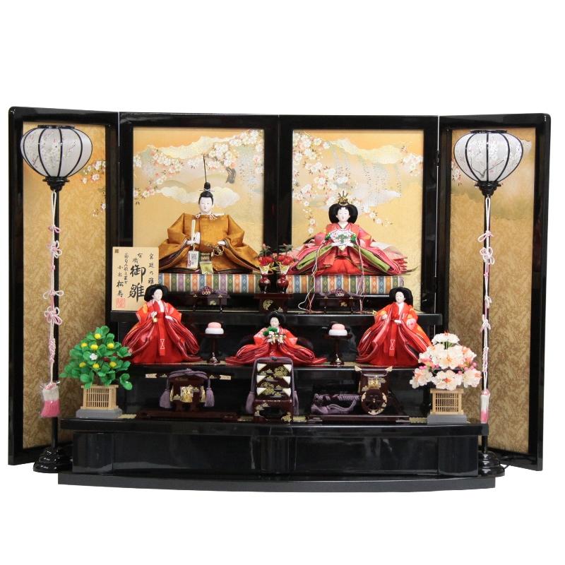 雛人形 五人揃三段飾り 黄櫨染(5人) 幅137cm 【183to1234】名匠 小出松寿作落し屏風 雛祭り