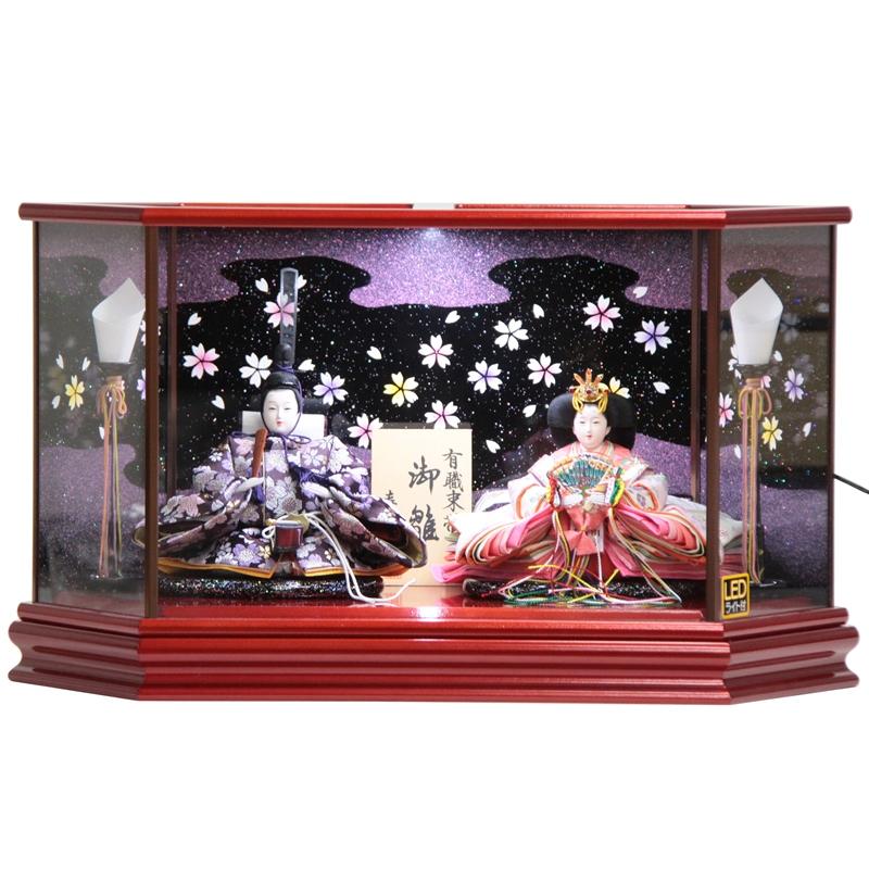 雛人形 親王六角LEDケース飾り 有職束帯御雛(2人) 幅57cm 【183to1239】寿繁 雛祭り