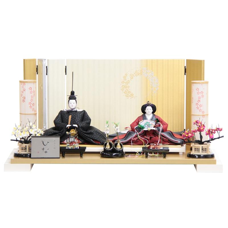 雛人形 親王平飾り 印伝(2人) 幅85cm 【183to1241】久遊 雛祭り