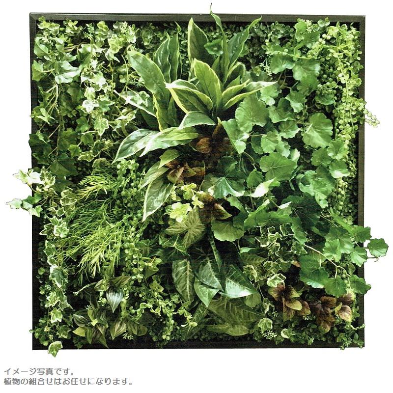 【人工観葉植物】アーティフィシャルグリーンアレンジ 鉢付き □78cm rg-013 インテリア 造花
