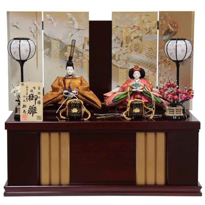 雛人形 親王収納飾り 平安雛 黄櫨染 hn47 9hs1290 幅60cm 小出松寿 市川伯英頭 (193to1295) 雛祭り