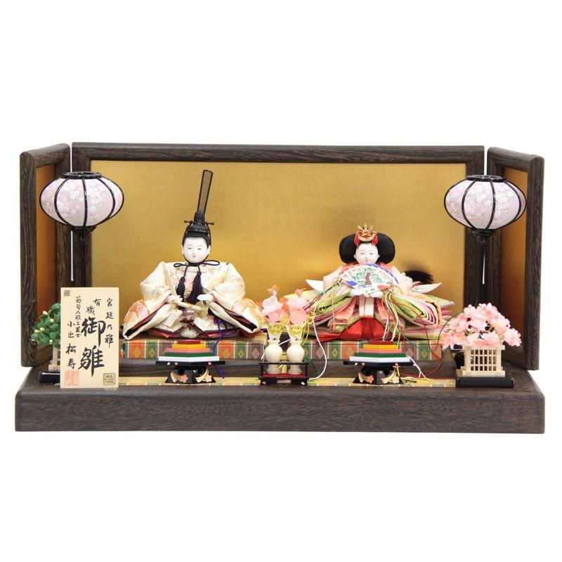 雛人形 親王平飾り おぼこ雛 金駒刺繍 hn41 9hs1419 幅60cm 小出松寿 市川伯英頭 (193to1423) 雛祭り