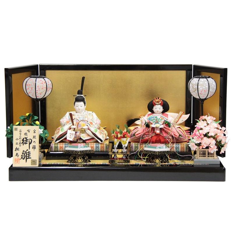 雛人形 親王平飾り おぼこ雛 hn18 9hs1542 幅75cm 小出松寿 市川伯英 頭 (193to1547) 雛祭り