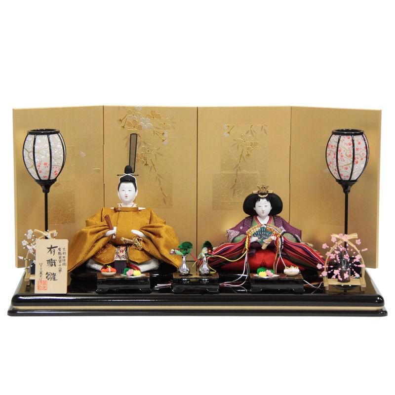 雛人形 親王平飾り 有職雛 黄櫨染 hn76 9hs1719 幅60cm 望月麗光 (193to1720) 雛祭り