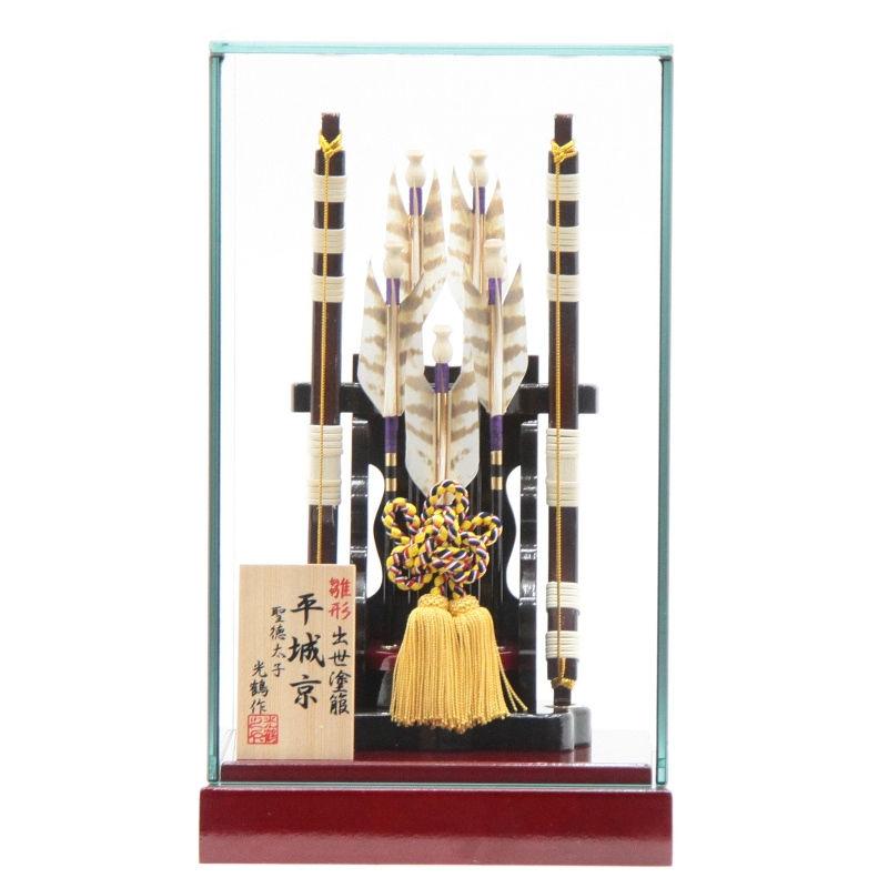 破魔弓 ケース入り 平城京 [HG-14] 高さ32cm 【kt-1028】 光鶴作 正月飾り