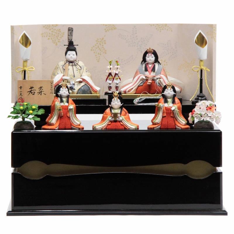 雛人形 五人 収納飾り 幸一光作 若菜 hn100/hn39 hs1185 幅52cm 黒塗収納箱 (203to1185) ひな人形