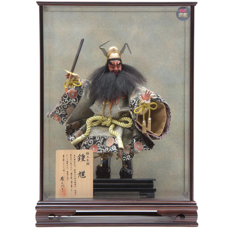 5000円以上お買上で北海道・沖縄・離島を除き国内送料無料(運賃弊社負担)アウトレット品。見本使用、展示品です。 アウトレット品 五月人形鐘馗人形 鍾馗 6005 西陣織(しょうきさま)日本人形 幅44cm (22a-ya-2512) インテリア ディスプレイ 見切処分品
