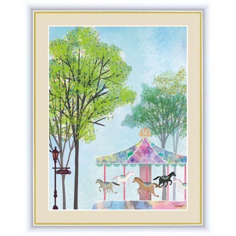 額絵 [街路樹のある風景] 【メリーゴーランド】 [F6] [横田友広] [G4-CE001-F6]【代引き不可】
