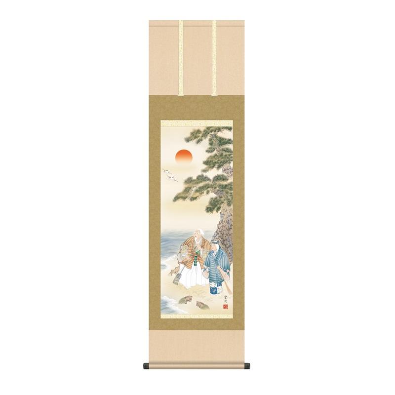 掛軸 慶事飾り[慶祝画] 【高砂】 [尺三] [望月雲渓] [KZ2MC2-051](代引き不可)