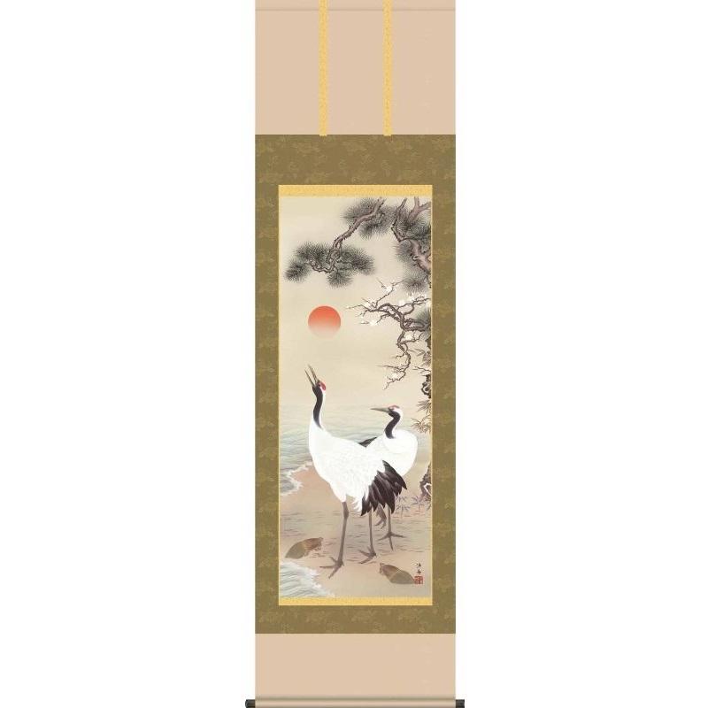 [掛軸][松竹梅鶴亀]小野洋舟[尺五][慶祝・縁起の掛け軸][H29C1-018]【代引き不可】