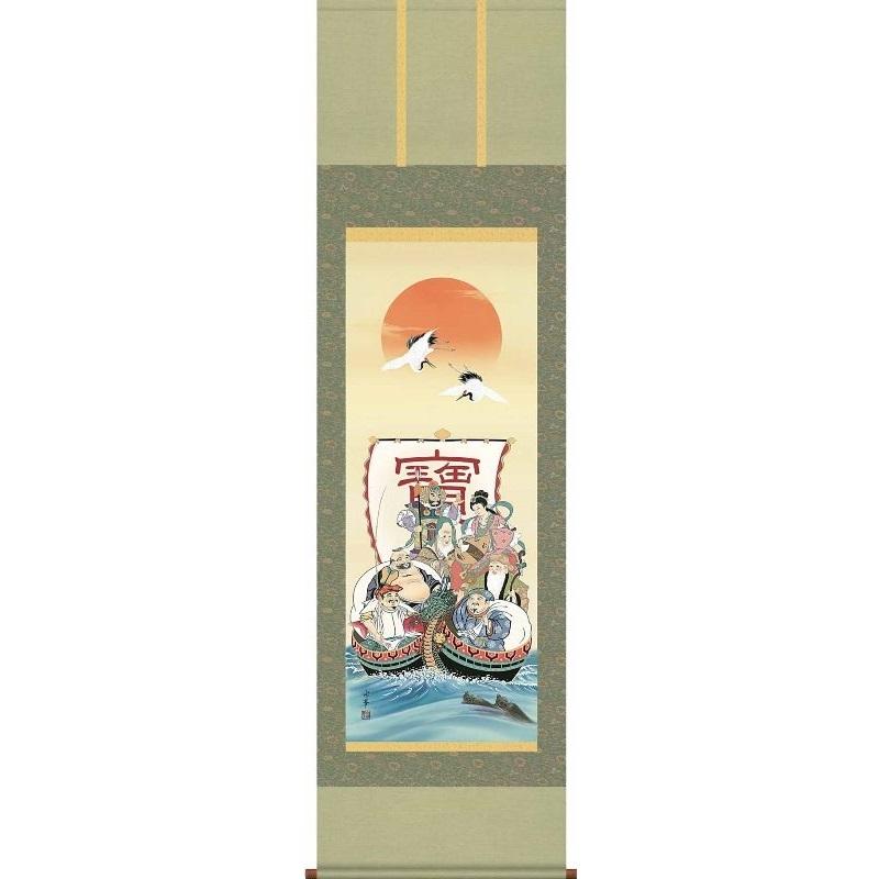 [掛軸][七福神]大森宗華[尺五][慶祝・縁起の掛け軸][H29D1-019]【代引き不可】