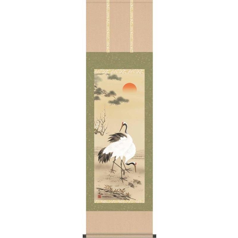 [掛軸][松竹梅鶴亀]長江桂舟[尺三][慶祝・縁起の掛け軸][H29MC1-027]【代引き不可】