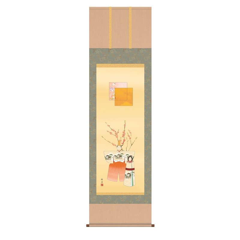 【掛軸】【立雛】長江桂舟【尺三】【桃の節句の掛軸】【h28f1-172-3】