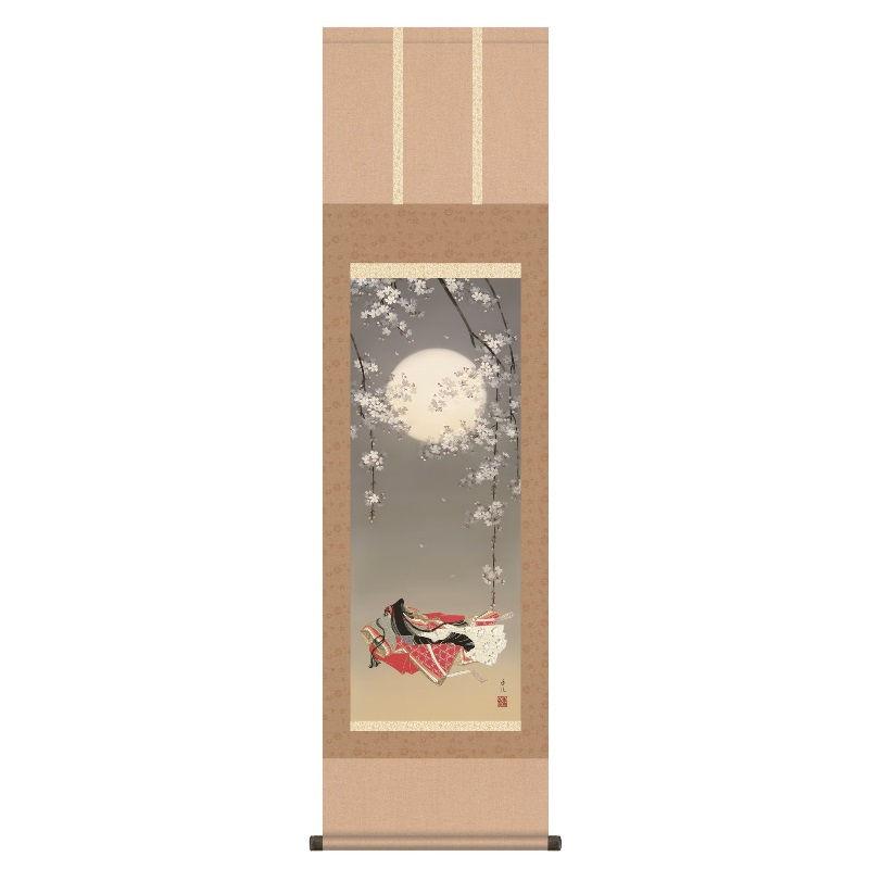 [掛軸] 日本のお土産 【小野小町】 西尾香悦 [尺三] [NOH30MF1-112]【代引き不可】