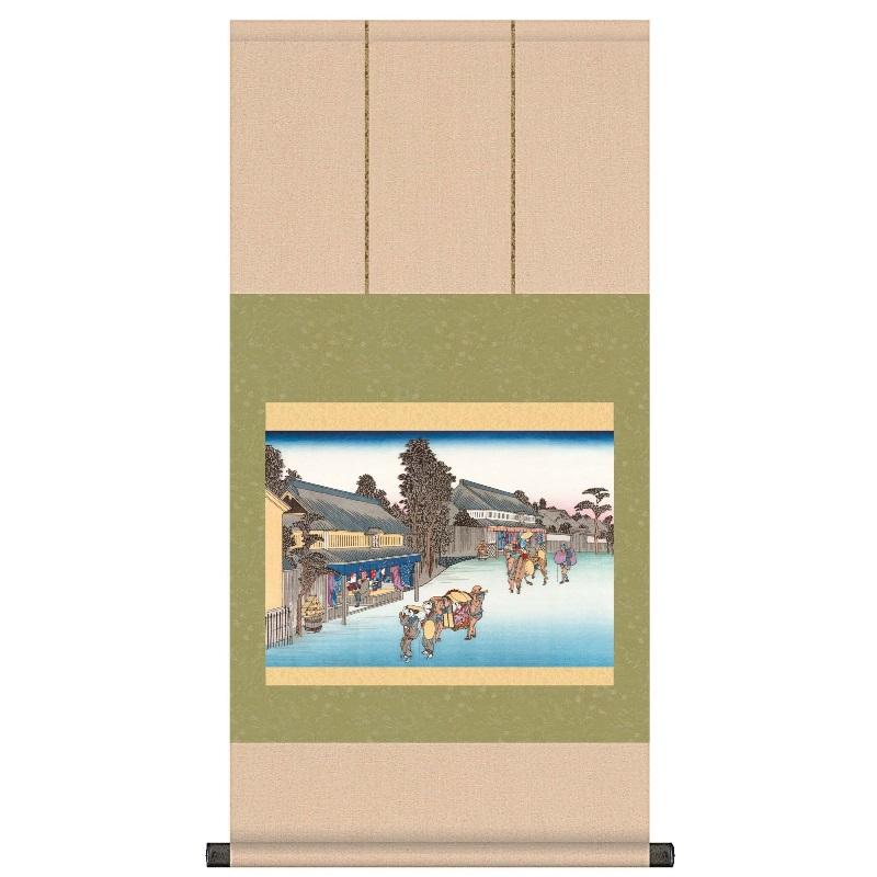 [掛軸] 浮世絵 風景画 【鳴海 名物有松絞】 歌川広重 [G2-103S] 飾りスタンド付き【代引き不可】