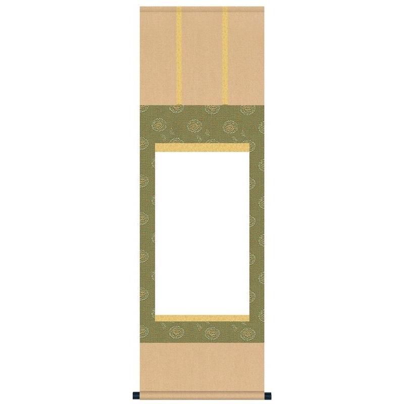 仕立上白抜掛軸 【書道白抜掛軸】 [半紙1/2サイズ] [緞子三段表装] 【SI-734】【代引き不可】