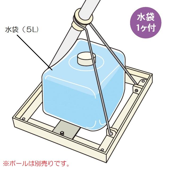 [徳永鯉]鯉のぼり用[ウェイトタイプ取付器具][b-300-367][日本の伝統文化][こいのぼり]