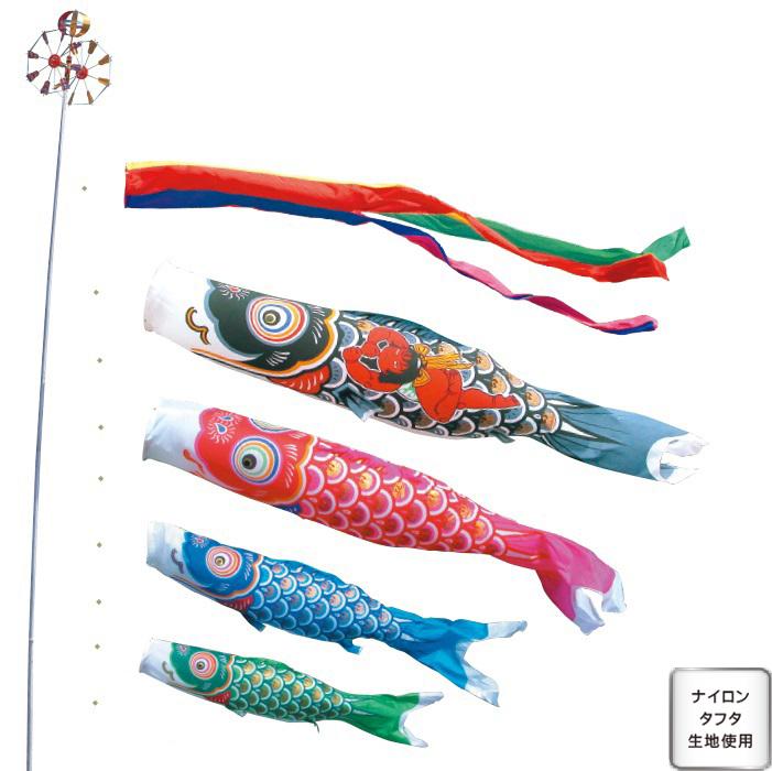 [徳永][鯉のぼり]庭園用[ポール別売り]大型鯉[7m鯉4匹][金太郎ゴールド鯉][金太郎付][五色吹流し][日本の伝統文化][こいのぼり]
