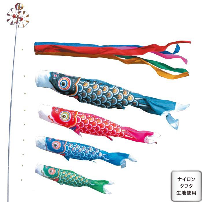 [徳永][鯉のぼり]庭園用[ポール別売り]大型鯉[5m鯉4匹][ゴールド鯉][五色吹流し][日本の伝統文化][こいのぼり]