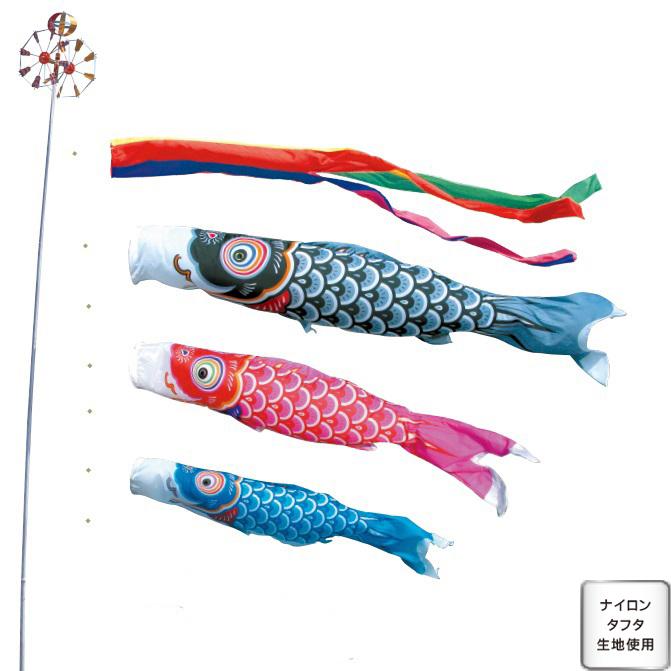 [徳永][鯉のぼり]庭園用[ポール別売り]大型鯉[8m鯉3匹][友禅鯉][五色吹流し][日本の伝統文化][こいのぼり]