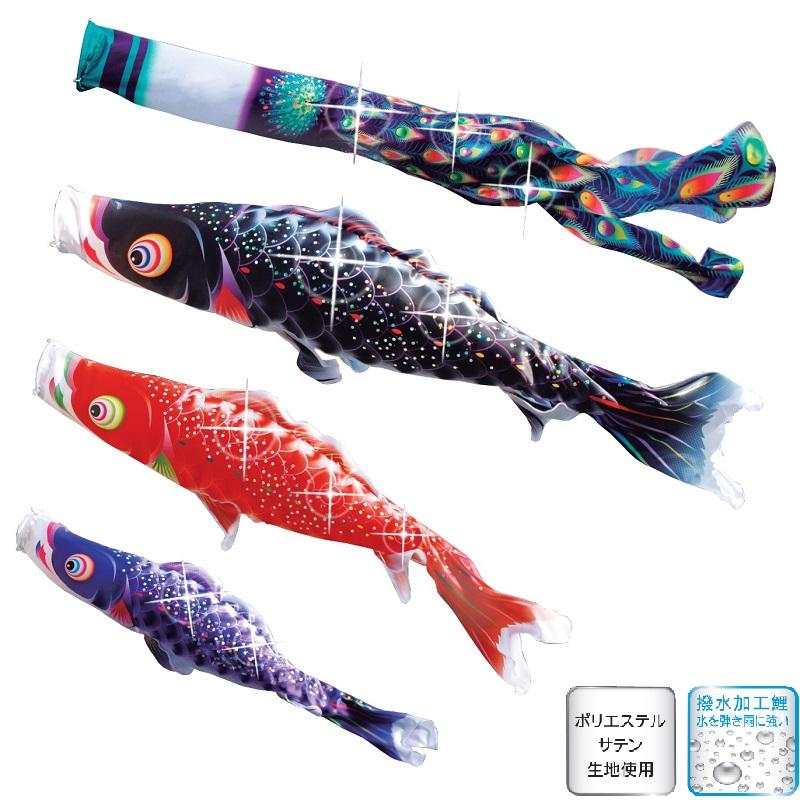 【数量限定】 [徳永][鯉のぼり]庭園用[にわデコセット][1.5m鯉3匹][星歌スパンコール][撥水加工][日本の伝統文化][こいのぼり], ブラッドフォード:a20c4216 --- canoncity.azurewebsites.net