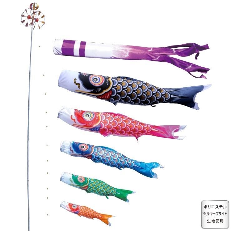 [徳永][鯉のぼり]庭園用[ポール別売り]大型鯉[7m鯉5匹][大翔][千羽鶴吹流し][日本の伝統文化][こいのぼり]