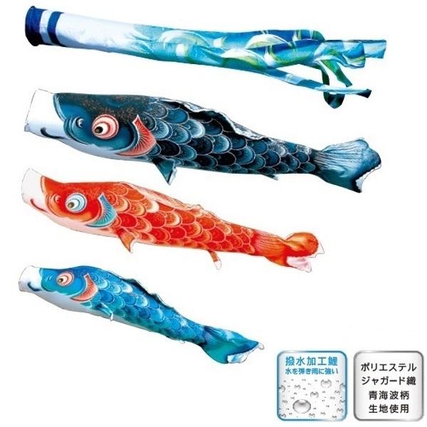 当社の [徳永][鯉のぼり]庭園用[にわデコセット][1.2m鯉3匹][風舞い][風舞い吹流し][撥水加工][日本の伝統文化][こいのぼり], 灘区:e61b4fd3 --- 3crosses.ca