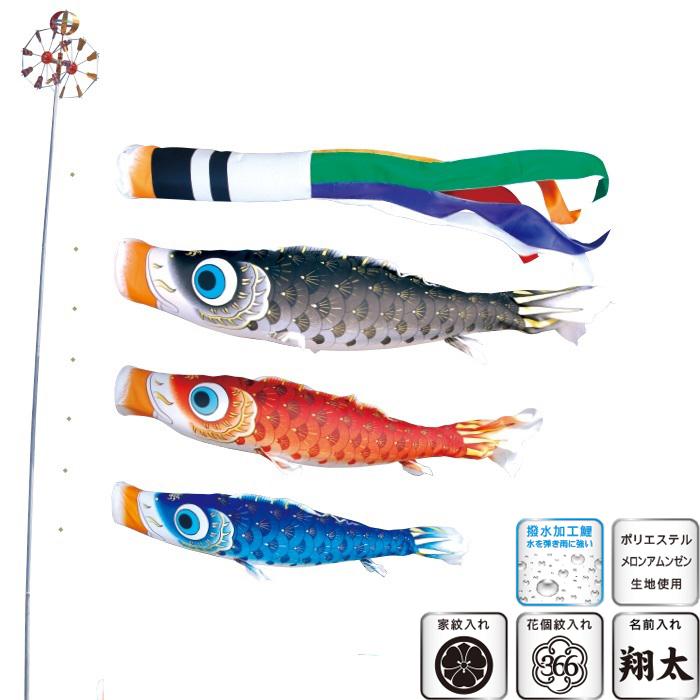 【予約販売品】 [徳永][鯉のぼり]庭園用[ガーデンセット](杭打込式)ポールフルセット[4m鯉3匹][夢はるか][夢五色吹流し][撥水加工][日本の伝統文化][こいのぼり], ウベシ:04f68f6c --- promilahcn.com