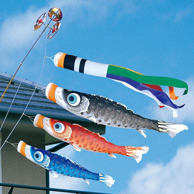 [徳永][鯉のぼり]ベランダ用[ロイヤルセット]格子取付タイプ[1.2m鯉3匹][夢はるか][夢五色吹流し][撥水加工][日本の伝統文化][こいのぼり]
