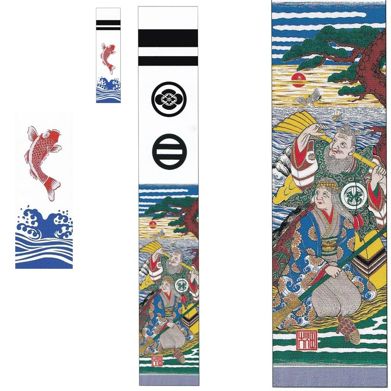 【大畑の武者絵幟】【高砂のぼり】高砂【5.4m】20号【ポール別売】家紋2ケ入り【日本の伝統文化】【五月人形】