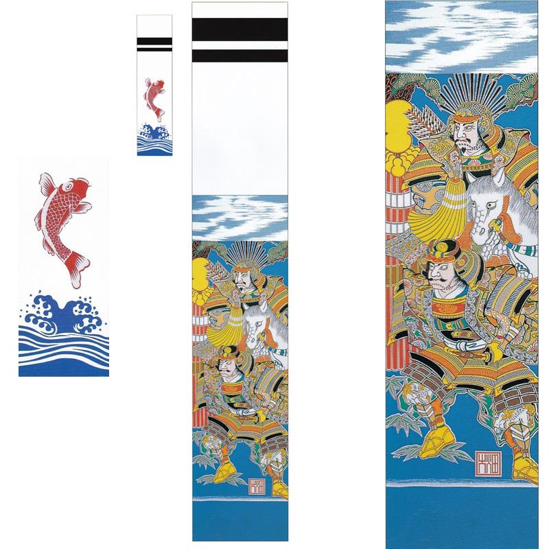 【大畑の武者絵幟】【武者のぼり】太閤秀吉【6.3m】24号【ポール別売】【日本の伝統文化】【五月人形】