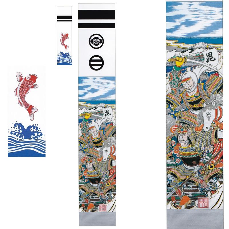 【大畑の武者絵幟】【武者のぼり】上杉謙信【6.3m】24号【ポール別売】家紋2ケ入り【日本の伝統文化】【五月人形】