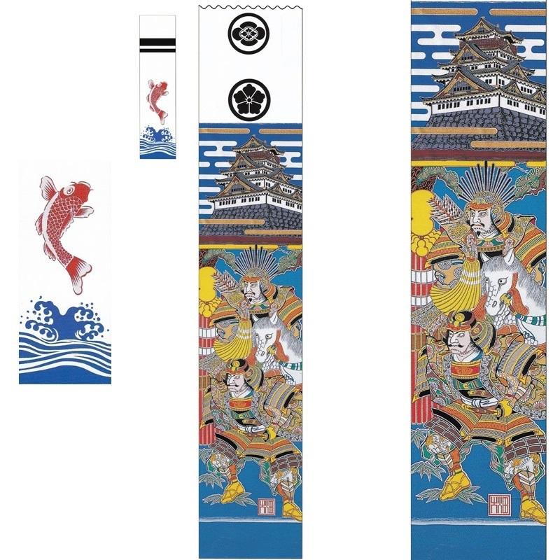[大畑の武者絵幟][武者のぼり]太閤秀吉[7.2m](巾1.02)30号城付(金粉入り)[ポール別売]家紋2ケ入り[日本の伝統文化][五月人形]