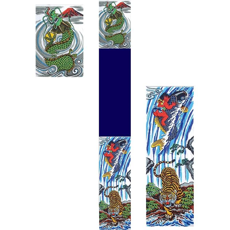 [徳永鯉][武者のぼり][登龍門幟]紺染め友禅出世登龍門幟セット[7.5m](巾90cm)[ポール別売][150-012][日本の伝統文化][五月人形]