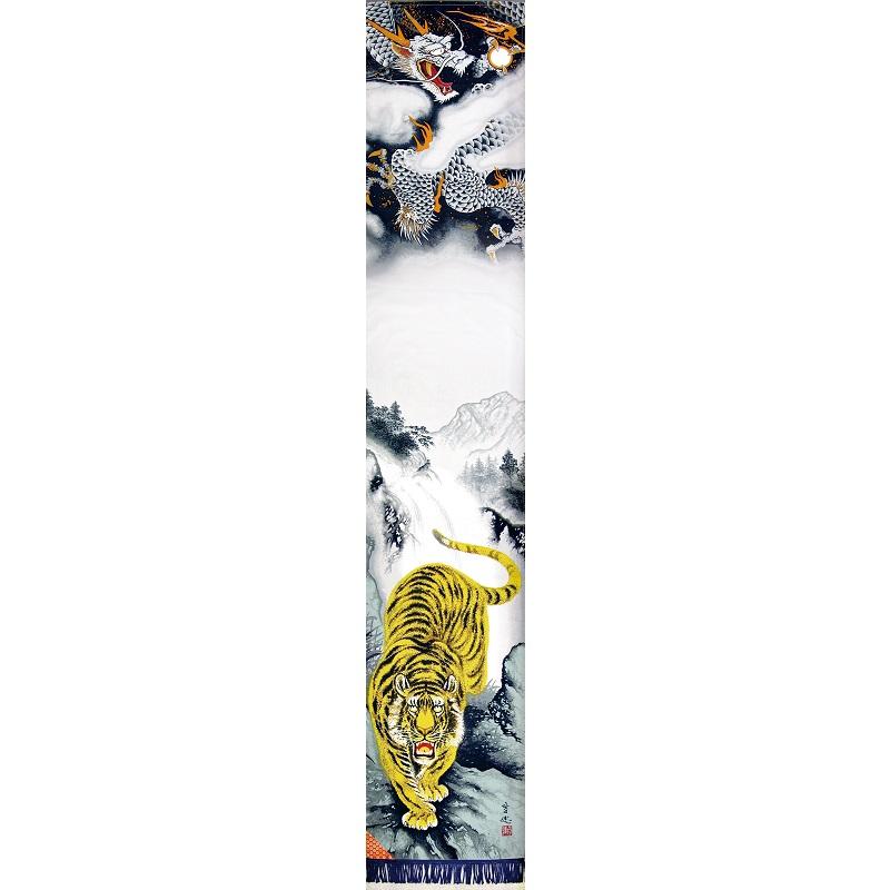 [徳永鯉][武者のぼり][龍虎之図幟]極上山水龍虎之図幟[3.8m]杭打込み式[ポールフルセット][151-100][日本の伝統文化][五月人形]