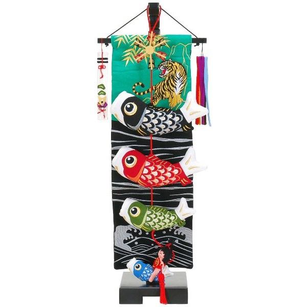 室内鯉のぼり【金太郎の鯉のぼり】飾り台セット [小] スタンド付き 鯉幟タペストリータイプ【sb5-knt-s】
