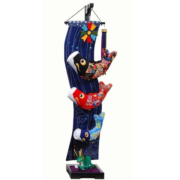 室内鯉のぼり【鯉の滝登り】飾り台セット [中] スタンド付き 鯉幟タペストリータイプ【sb5-ktn-m】