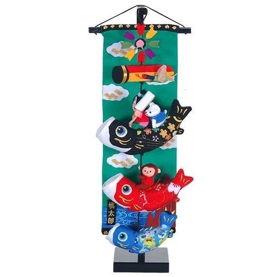 室内鯉のぼり【桃太郎こいのぼり】飾り台セット [特小] スタンド付き 鯉幟タペストリータイプ【sb5-mmt-ss】